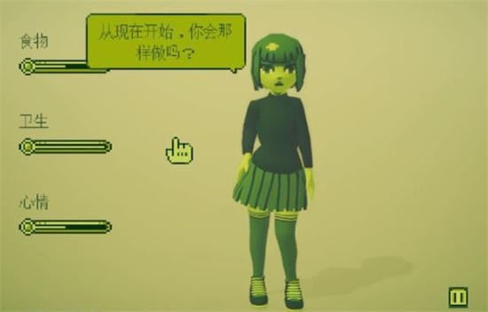 奇妙电子女孩游戏