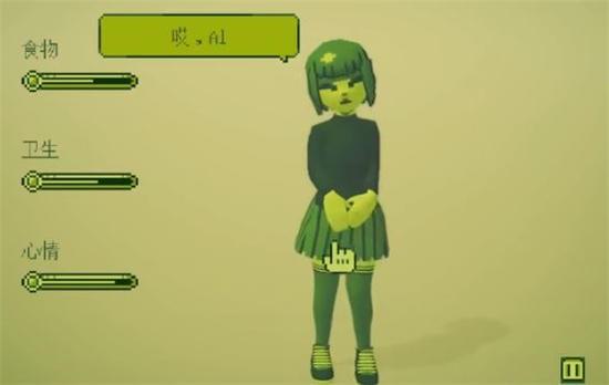 奇妙电子女孩游戏下载