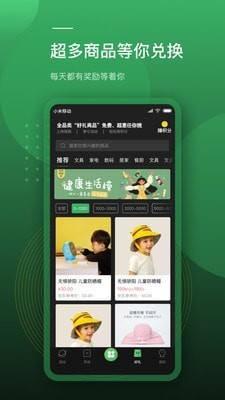 蛙跳视频安卓版app