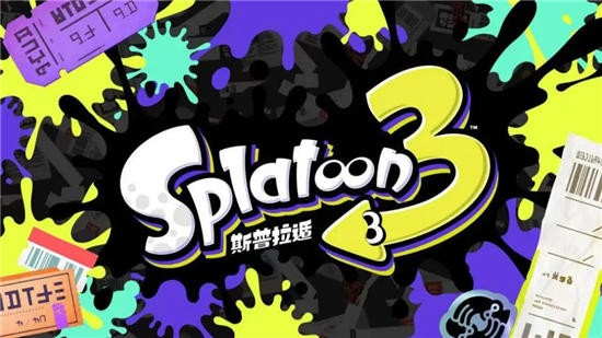 splatoon3支持中文吗  splatoon3中文介绍