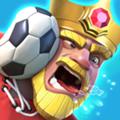 皇室足球中文版下载