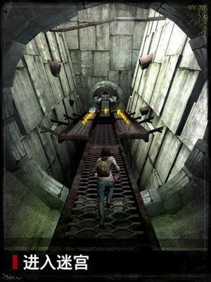 移动迷宫游戏下载