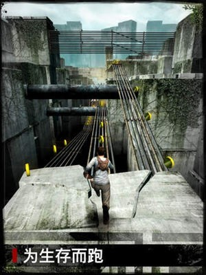 移动迷宫游戏下载安卓