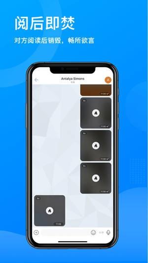 全球对话苹果版app