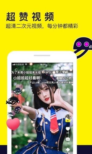 水母视频app免费