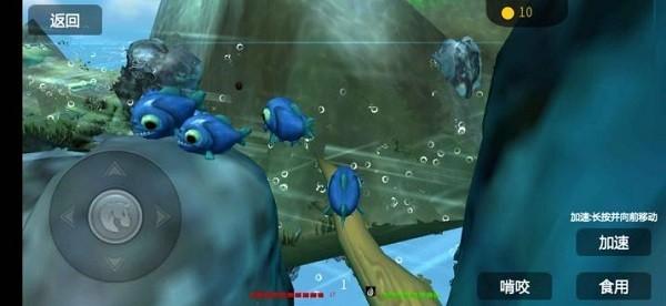 海底大猎杀安卓