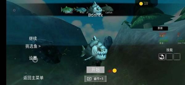 海底大猎杀安卓手机版