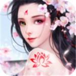 折花倚剑歌官网正式版