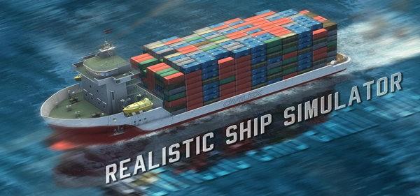 船舶模拟器2020