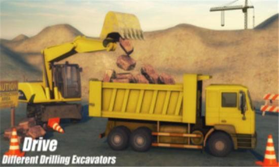 推土挖掘机模拟器完整版