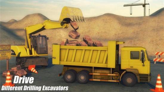推土挖掘机模拟器破解版