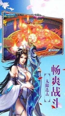 九州神主官方版正式版