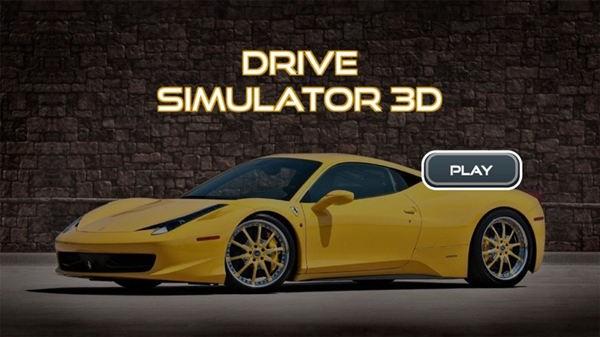 汽车模拟器:3D破解版