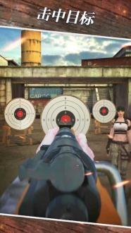 狙击射手中文版破解版