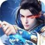 上古诛神录官网正式版