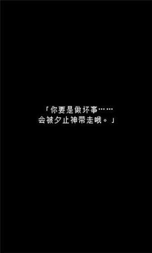 无尽晚霞不见君中文版