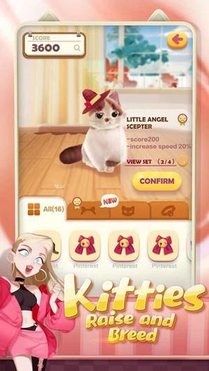 猫猫粉碎游戏官网版中文版