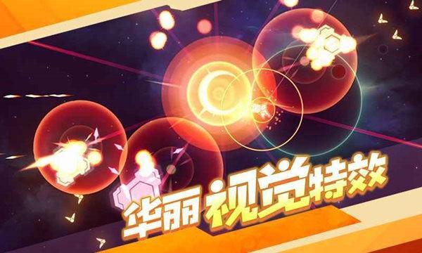 新星漂移游戏中文版