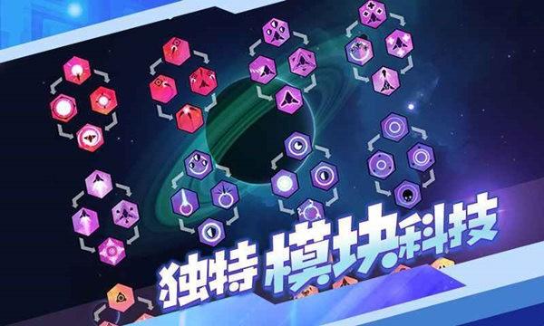 新星漂移游戏中文版下载