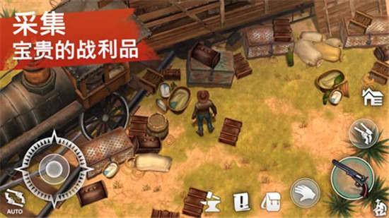 西部土地生存中文版下载