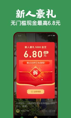 蕉果视频安卓版app
