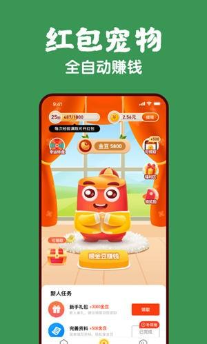 蕉果视频app