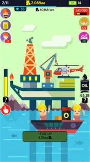 石油大富翁无限金币最新版
