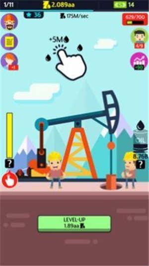 石油大富翁无限金币最新版下载