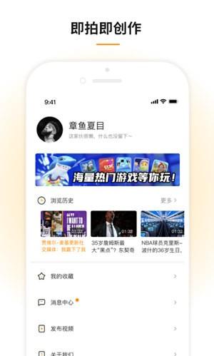 豆趣视频安卓版app