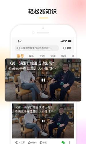 豆趣视频app安卓版