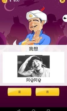 网络天才中文版