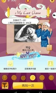 网络天才中文版在线