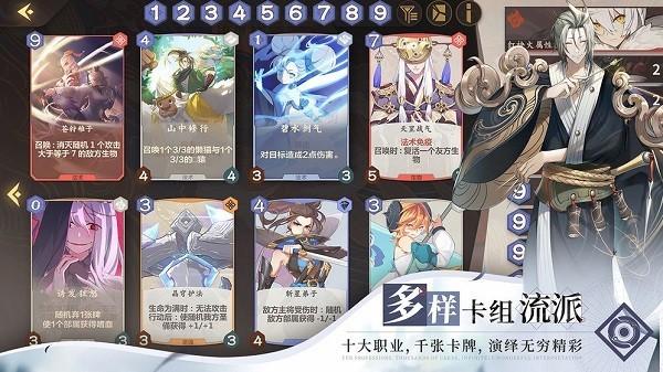 仙剑奇侠传九野手游下载官网