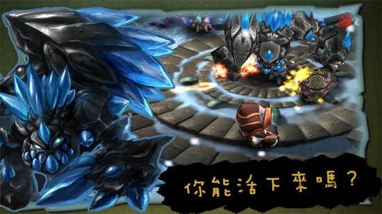 奇幻射击3中文破解版下载