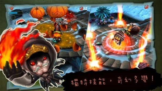 奇幻射击3中文破解版
