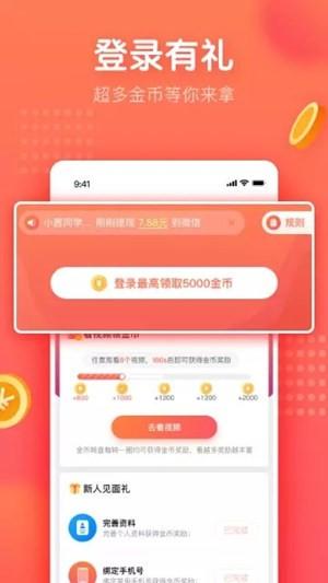 饺子短视频app