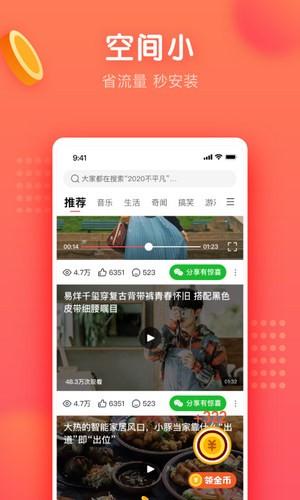 饺子短视频app安卓版
