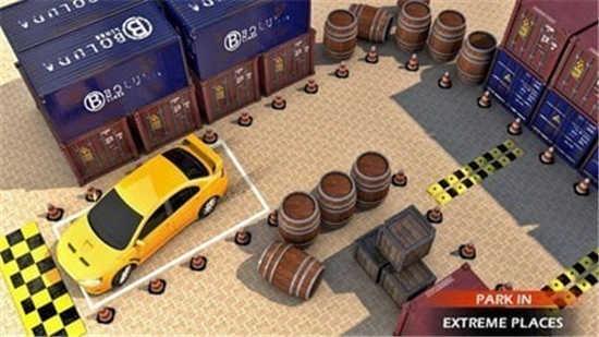 停车狂潮模拟驾驶游戏下载