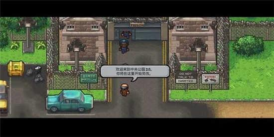 逃脱者2中文版最新版