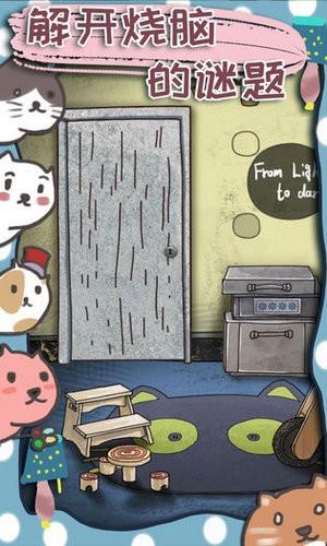100门逃脱挑战3最新安卓完整版下载