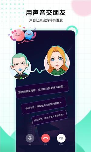 C嗨app