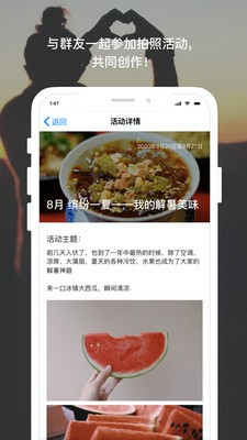 茶余公摄官网app