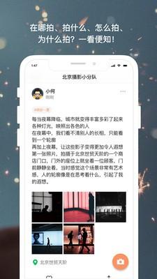 茶余公摄官网