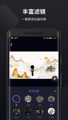 皮皮动画app官方版