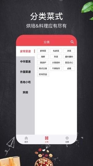 小红树美食app安卓版