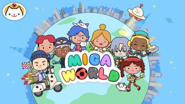 米加小镇世界全部都解锁版