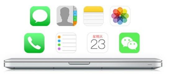 苹果恢复大师手机版下载