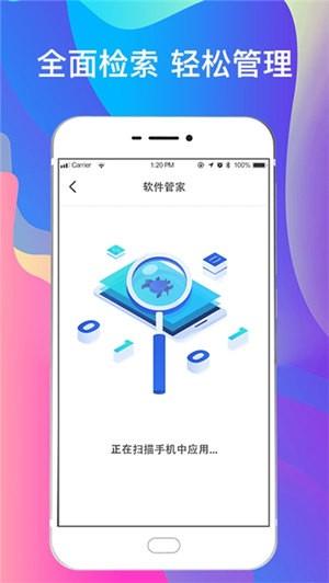 华为手机恢复大师免费版