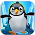 飞行的企鹅手机版安卓版