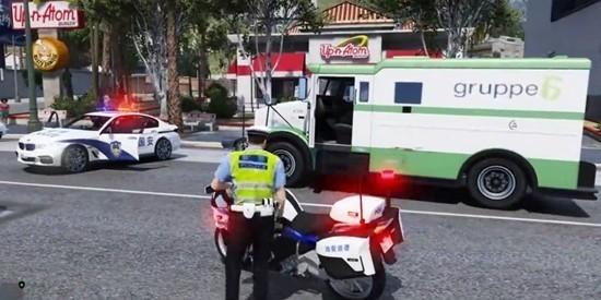 中国特警模拟器破解版
